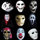 萬圣節成人面具V字仇殺隊電鋸驚魂聚會游戲面具小丑骷髏頭街舞男小明同學