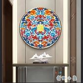 十字繡客廳擺件臥室簡約小幅中式琺瑯彩五福小件手工滿繡【奇趣小屋】