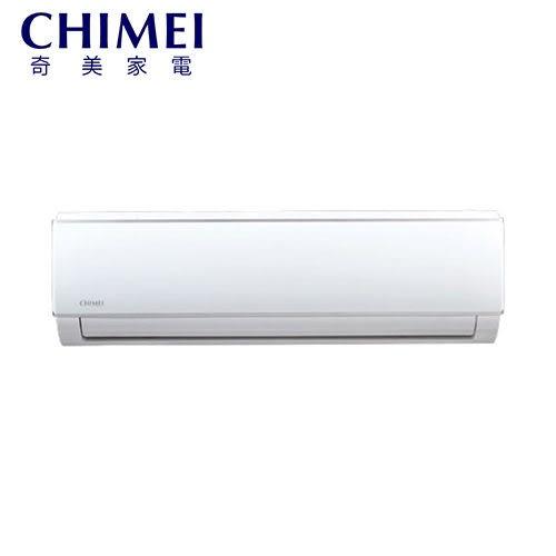 [CHIMEI 奇美]極光系列 11-12坪 變頻冷暖一對一分離式冷氣 RB-S72HF1/RC-S72HF1
