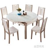 家私餐桌椅?合多功能可伸??桌 ?方形小?型家用?桌 NMS