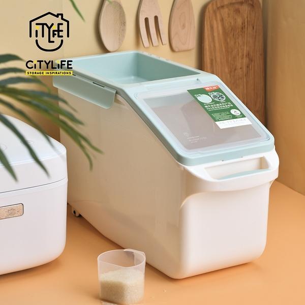 【新加坡CITYLIFE】奈米抗菌PP斜取式雜糧儲米箱(附量杯)-12L (抑菌 防潮 防蟲 儲米桶 飼料桶)