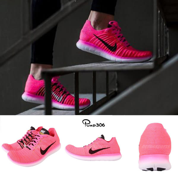 Nike 慢跑鞋 Wmns Free RN Flyknit Run 5.0 粉紅 黑 白 基本款 運動鞋 女鞋【PUMP306】 831070-600