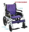 恆伸機械式輪椅 (未滅菌)  鋁合金照護型後折背輪椅 18吋座寬 (ER-0013)