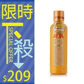日本 Propolinse 蜂膠漱口水 600ml (橘瓶)【櫻桃飾品】【20940】