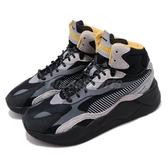 Puma 休閒鞋 RS-X3 Mid Helly Hansen 黑 灰 高筒 設計師款 男鞋 【PUMP306】 37310901