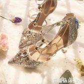 婚鞋 2019新款百搭高跟鞋網紅性感水晶一字扣帶尖頭細跟銀色婚鞋涼鞋女 芭蕾朵朵