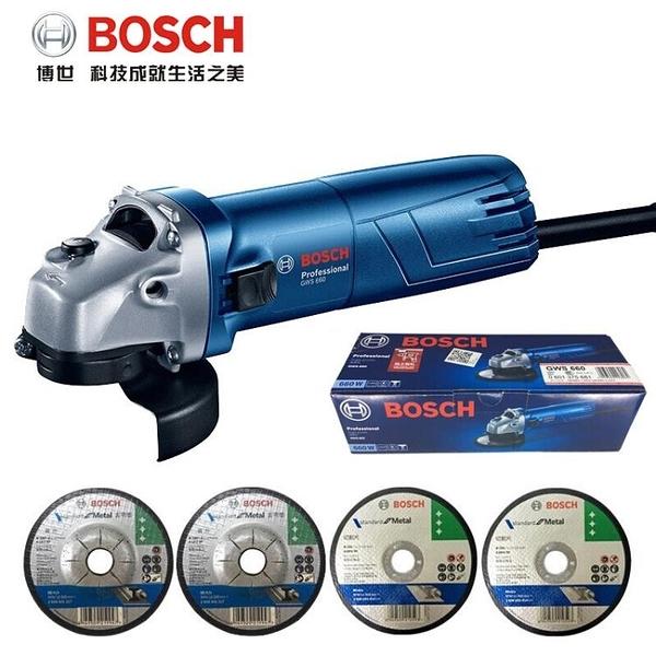 角磨機 GWS670/660家用多功能砂輪打磨光機拋光機切割手磨機 好樂匯
