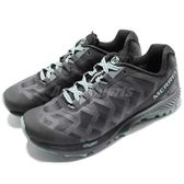 Merrell 戶外鞋 Agility Synthesis Flex 越野 登山 黑 灰 休閒鞋 運動鞋 女鞋【PUMP306】 ML06108