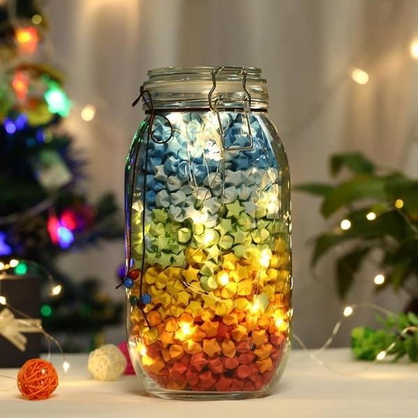 玻璃瓶成品星星瓶折紙許愿漂流瓶