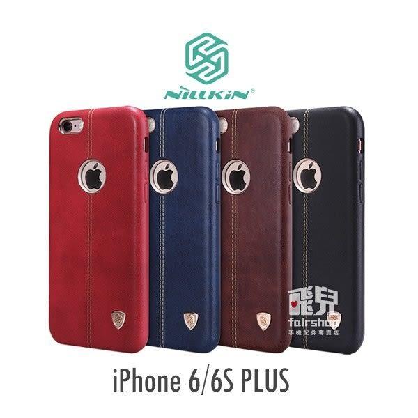 【妃凡】英倫風 NILLKIN iPhone 6/6S Plus 英士保護殼 手機殼 手機套 保護套 鏤空 i6 (K)