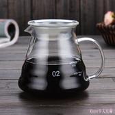 玻璃云朵壺耐熱玻璃咖啡分享壺 600毫升咖啡壺彩色把手 DR8115【Rose中大尺碼】