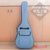 吉他包 41寸40寸通用 韓版女生款 吉他 背包 黑簡單防水加厚  男潮流個性T 13