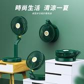[台灣現貨] 風扇多功能摺疊風扇 USB桌面小風扇 家用 宿舍 小風扇 迷你扇