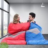 戶外睡袋四季成人戶外加厚保暖室內露營單人隔臟野營zh1190【雅居屋】