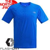 【The North Face 男款 FLASHDRY短袖T恤 轟炸機藍】NF00CA1X/排汗衣★滿額送