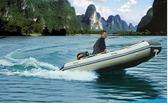 鋁合金底 充氣橡皮艇沖鋒舟加厚充氣船皮劃艇釣魚船耐磨游艇快艇 英雄聯盟igo