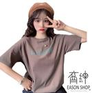 EASON SHOP(GW5721)實拍撞色英文字母印花薄款長版短袖T恤女上衣服落肩寬鬆素色棉T內搭衫閨蜜裝咖啡