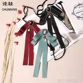 純凝J0003JK校服學生職業女士商務黑色絲帶蝴蝶結裝飾領花領結 依凡卡時尚