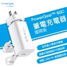 Innergie PowerGear 60C 筆電 充電器 國際版 多種插頭 輕巧便攜 60W Type-C MacBook ASUS Switch