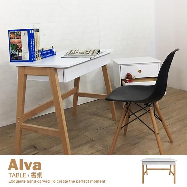 書桌椅組 (含單椅) 輕日北歐‧簡約