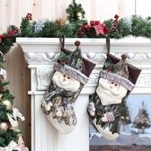 聖誕節裝飾品雪人老人聖誕木色襪子酒店商場掛件平安夜禮物禮品袋 雙十二全館免運
