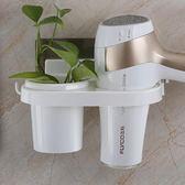 雙慶免打孔電吹風機架子吸盤式吹風筒架壁掛衛生間置物架浴室收納  初見居家