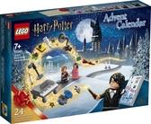 樂高積木 LEGO 《 LT75981 》Harry Potter 哈利波特系列 - 驚喜月曆 / JOYBUS玩具百貨