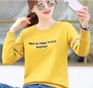 長袖 純棉衛衣女士春裝2021年新款寬鬆韓版秋季上衣洋氣長袖t恤爆款【快速出貨八折搶購】