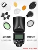 V1機頂閃光燈單反相機佳能尼康索尼富士攝影高速鋰電外拍圓形 琉璃美衣