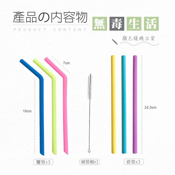 【全館折扣】 環保吸管 食品級 矽膠吸管 最高規 環保SGS矽膠吸管七件組 HANLIN-7C1C