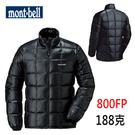 Mont-bell 800FP 高保暖 輕鵝絨/羽絨 外套 (1101466 BK 黑色) 特惠款
