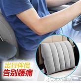 充氣腳墊枕頭長途飛行火車硬座睡覺神器充氣枕頭旅行枕便攜坐墊 color shop