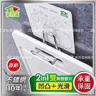 新304不鏽鋼保固 廚房收納 家而適 切菜砧板吊掛架(0940)