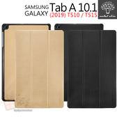 快速出貨 Metal-Slim Samsung Tab A 10.1 T510/T515 三折站立磁吸側掀皮套 2019