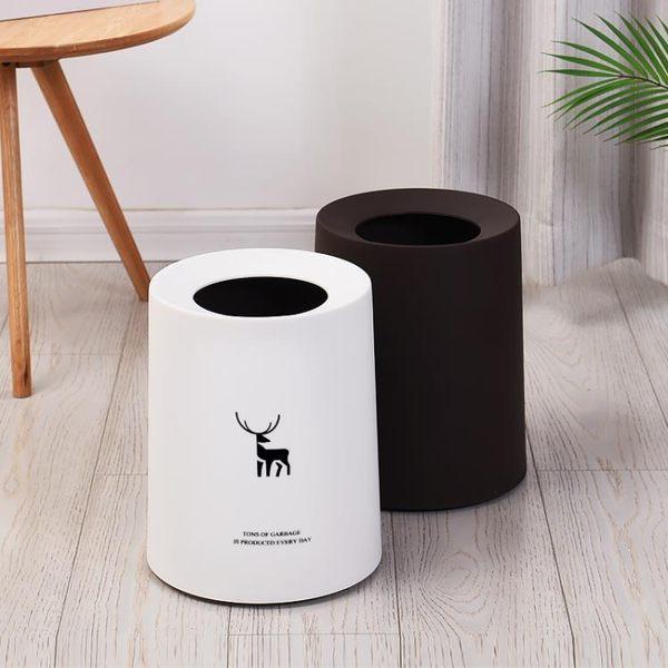 日式垃圾桶北歐家用客廳臥室大號廁所時尚筒個性小衛生間創意簡約【滿千折88折】