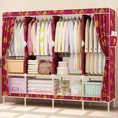 雙人衣櫃簡易布藝組裝布衣櫃實木牛津布摺疊衣服櫃子收納衣櫥塑料igo 至簡元素