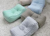 【雙12】全館大促馨生活 記憶棉腰枕 汽車腰枕辦公室靠墊慢回彈 孕婦腰枕學生靠墊