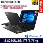 ThinkPad E480 20KNCTO1WW 14吋i5-8250U四核RX550 2G獨顯商務筆電 (一年保固)