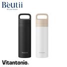 日本 Vitantonio 不鏽鋼雙層咖啡濾壓保溫瓶 黑咖啡 奶油白 共兩色