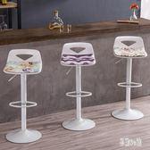 歐式鐵藝吧檯椅收銀靠背旋轉高凳子現代簡約酒吧升降高腳凳家用 CJ2202『易購3c館』