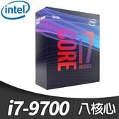 【南紡購物中心】Intel 第九代 Core i7-9700 八核心處理器《代理商貨》