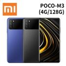 POCO M3 (4G/128G) 6....