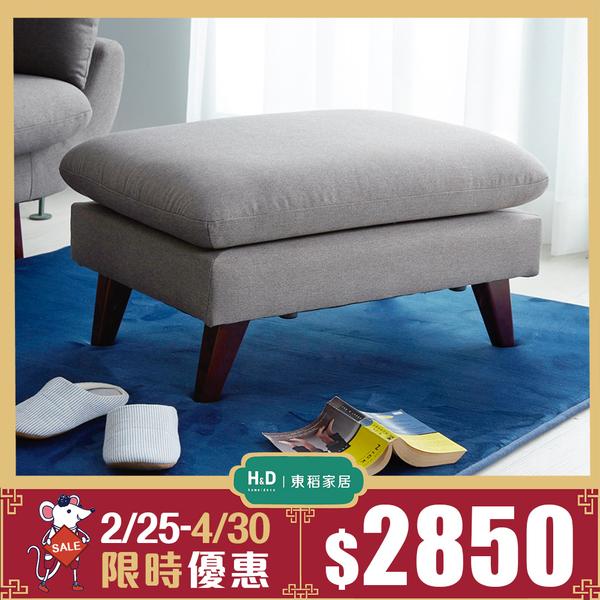 限時優惠•沙發凳 達倫現代風高背機能沙發腳凳/大/2色/H&D東稻家居