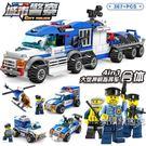 組裝積木開智積木兼容城市警察男孩子警車拼裝6汽車7益智力8玩具9歲10