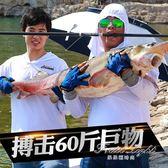 釣魚竿 天波鯉魚竿手竿碳素桿超輕超硬釣魚竿6.3米7.2米漁具28調台釣竿 果果輕時尚 igo