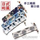 日式和風 棉麻布套 餐具收納袋(隨機出貨)