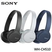 [富廉網]【SONY】WH-CH510 無線耳罩式耳機