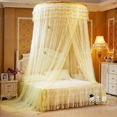 (一件免運)蚊帳睡簾圓頂吊頂蚊帳1.5m1.8m床雙人家用落地宮廷1.2米公主風免安裝床幔XW