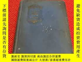 二手書博民逛書店THE罕見ORDEAL OF RICHARD FEVERELY1