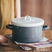 清新莫蘭迪色系搪瓷湯鍋雙耳加厚燃氣電磁爐通用『七夕好禮』igo